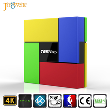 2017 hot selling set top box 2gb 16gb amlogic s912 google android tv box