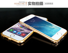 2015 New Arrival for iphone 6 aluminum bumper, luxury experience for iphone 6 bumper