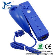 Best price for Wii game controller remote +nunchuk