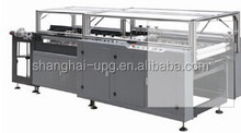 SFM-600 Automatic four sides wrapping machine