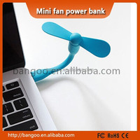 5V computer USB fan New Mini Flexible USB Cooling Cooler Fan for PC Laptop