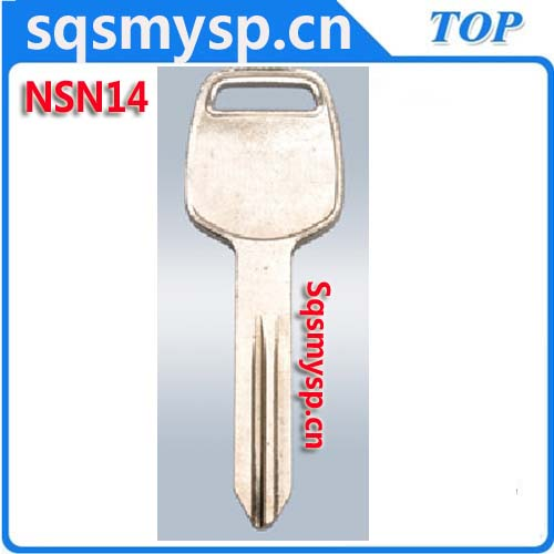 F198 Types of Nickel painted old blank car key NSN14 Xianpai Sumin Industry