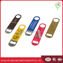 High quality custom bar blade bottle opener