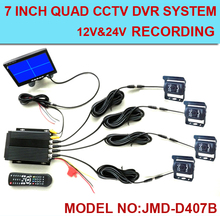 Backup car camera video recorder with 7 inch monitor and 4 bus cameras