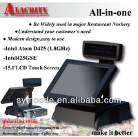 15' All-In-One Restaurant POS System