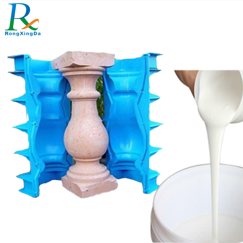 Price of liquid rtv silicone rubber for gypsum, GRC, concrete, resin products