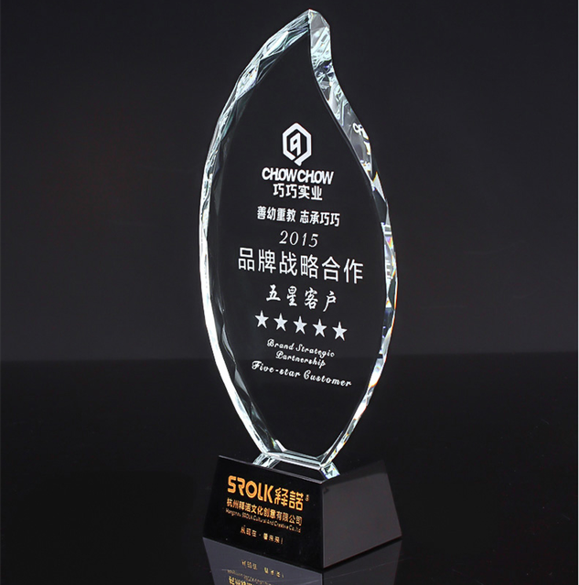 wholesale crystal trophy cup awards plaque