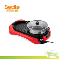 Korean Non-Stick Mulfunctional Electrical hot grills with stainless bowl