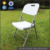 blow mold outdoor white plastic folding beach chair