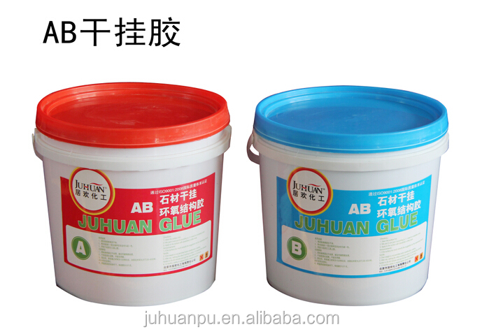 epoxy resin adhesive two parts ab glue bonding tiles and granite