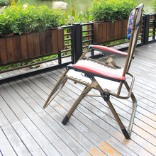 Outdoor cheap deck folding reclining chair