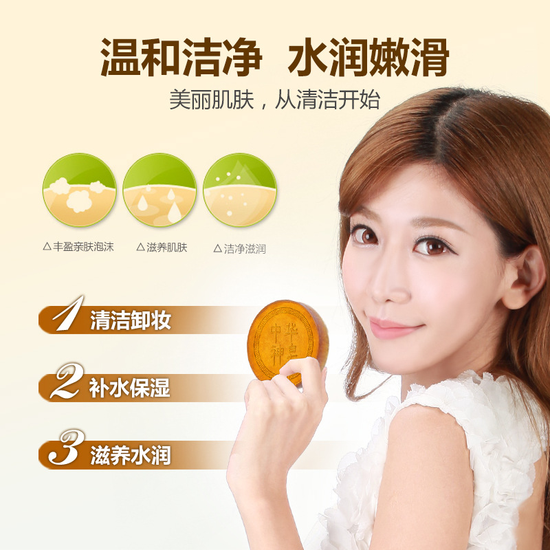 HERBAL WHITENING ANCE TREATMENT PIMPLE REMOVE FACE AND BODY SOAP