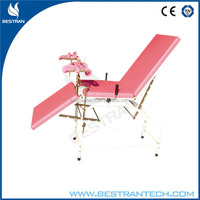 BT-OE017B hospital obsteric equipments CE ISO portable equipments for delivery room