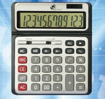 Expenses Calculator