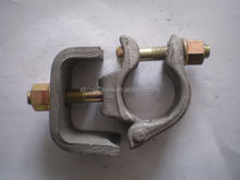 Brand new types of scaffolding U-head couplers for building