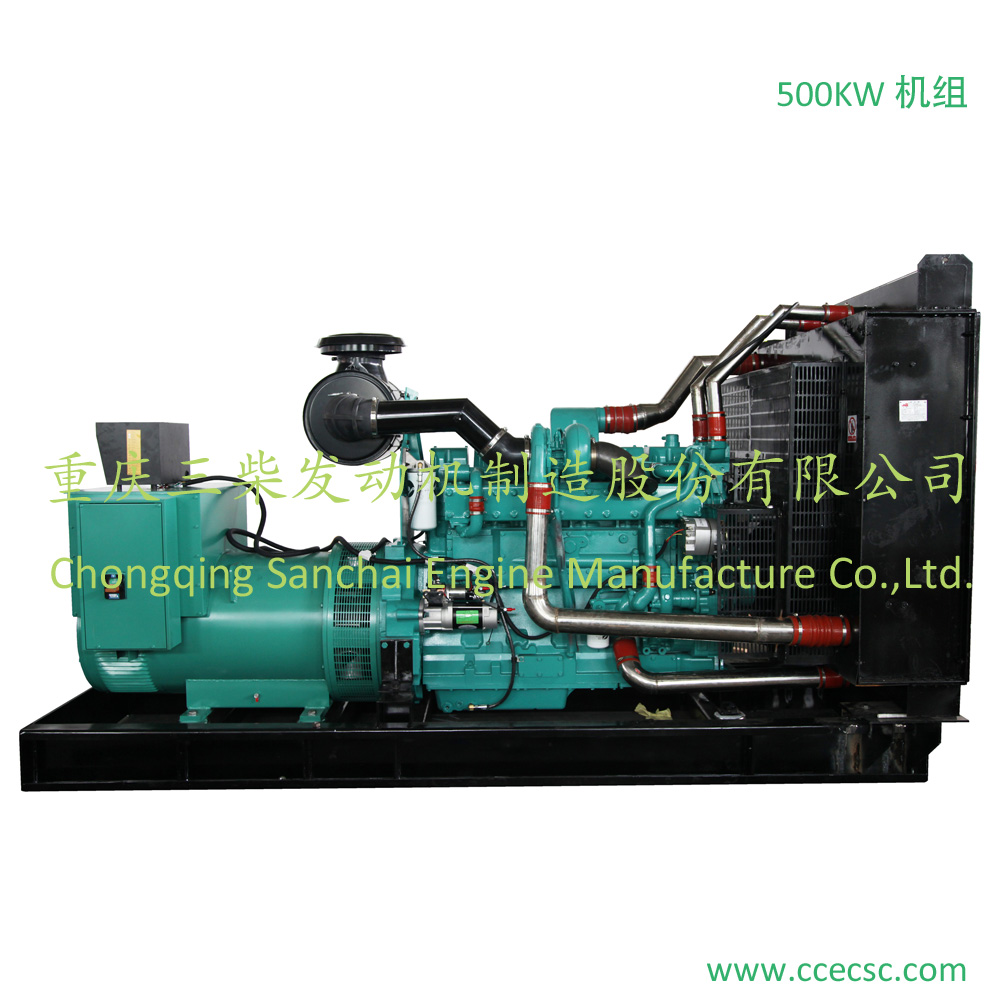 600Kw Auto Start Marine Diesel Generator Sets Powered By CCEC Engine