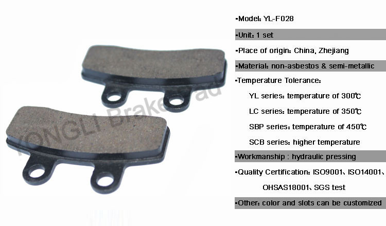 supplier motorcycle brake pad for KTM