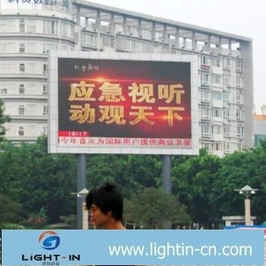 grid light-emitting diode grid led outdoor led screen indoor decorative screen