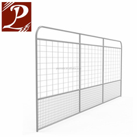 High tensile livestock metal fence panels