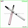 2013 new e smart electrical cigs 350mah battery with mini clearomizer