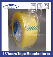 Strong adhesive custom logo printed bopp packing tape with company logo