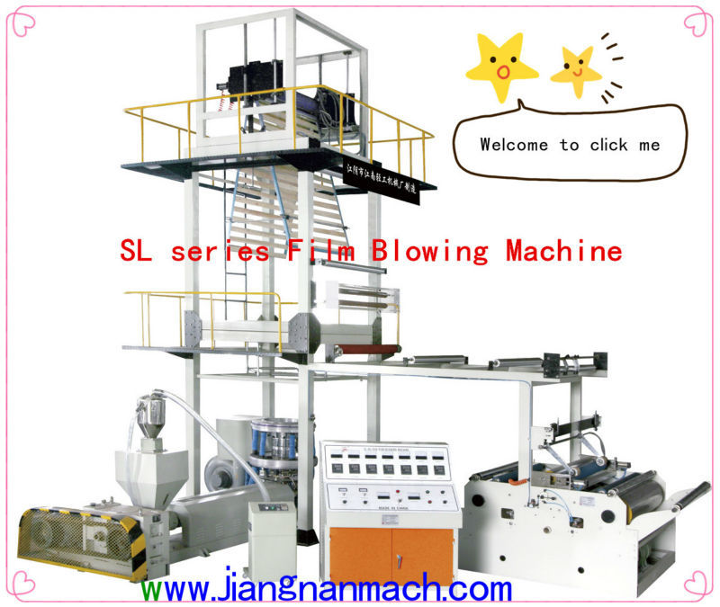 High Speed HDPE Film Blown Machine plastic shop bag making line