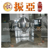 industrial paint mixing machine/cement mixer