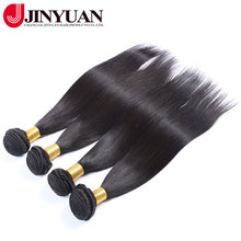 Factory Wholesale Cheap Price Straight Remy Brazilian Human Hair Weave Bundles For Sale
