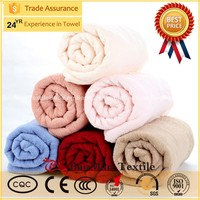 Baoman yarn dyed pure cotton jacquard terry dobby thick bath towel