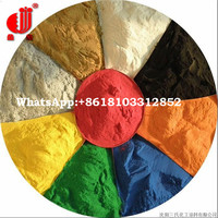 2016 new epoxy resins solid powder coating