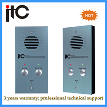 PA System IP outdoor bank intercom panel system