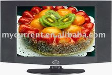 37 inch LCD TV with DVD Player