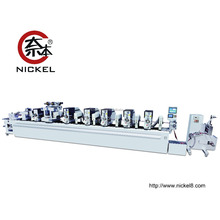 300mm intermittent rotary label printing machine for security label