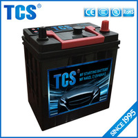 Best Price Starting Car mf batte12 voltage car batteryDIN Standard Maintenance Free Storage Battery used car batteries for sale