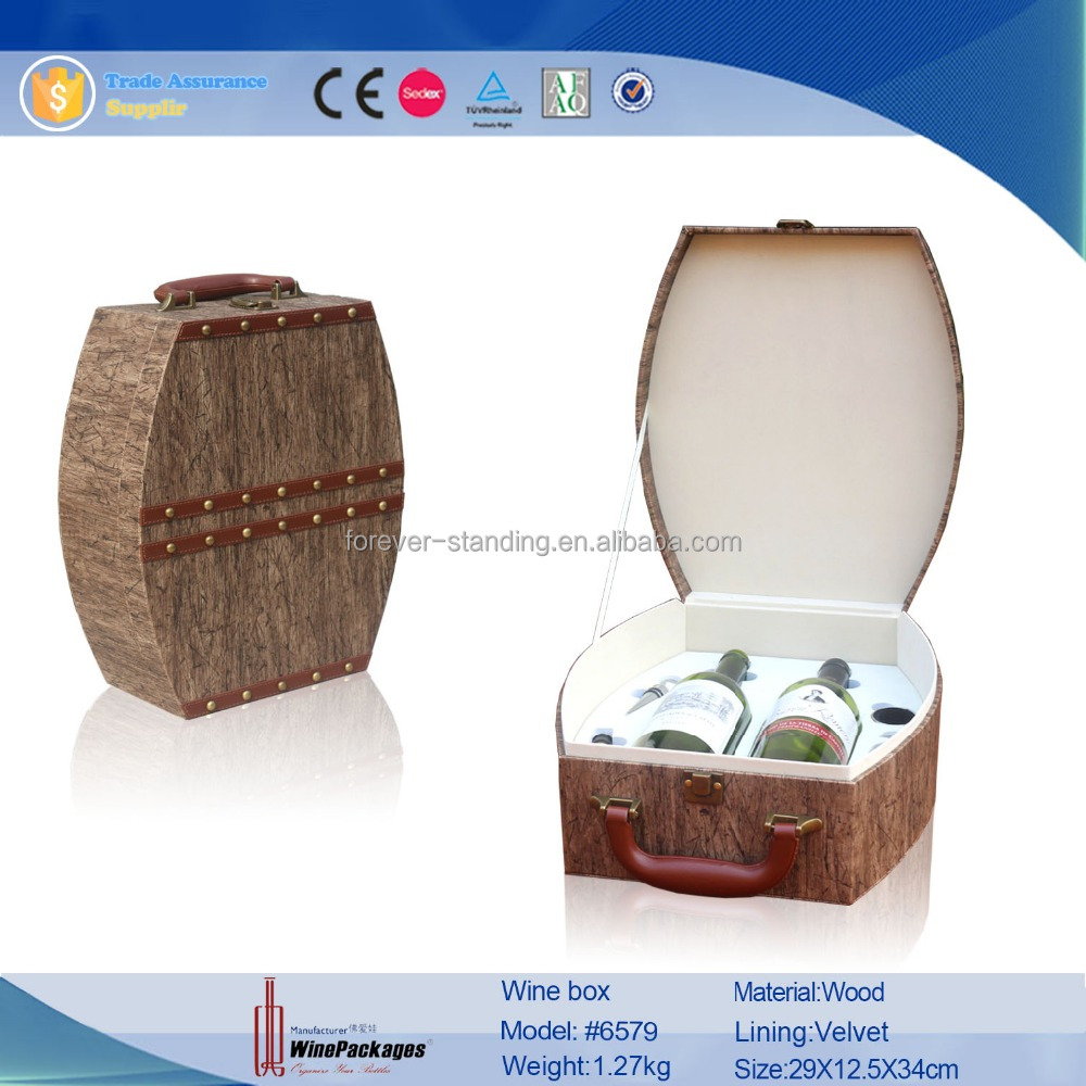 Package supplier