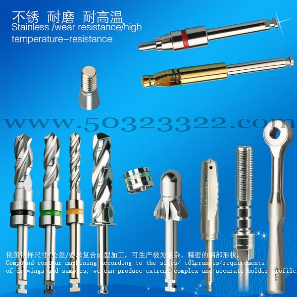 SHORT DRILL COLOUR,SHARP DRILL,RATCHET ,DEPTH GAUGE