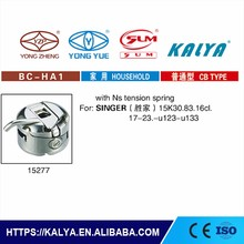 BC-HA1 high quality bobbin case household sewing machine parts