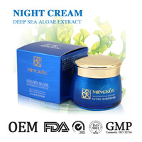 Factory beauty magic night cream for Female 881101