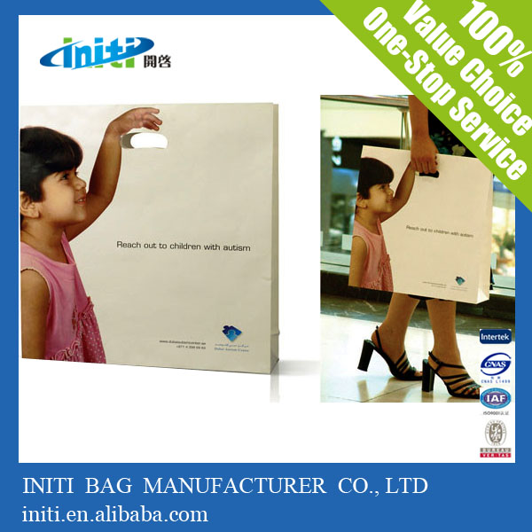 Factory Made Extra Large Luxury Paper Bag for Shopping