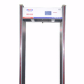 Arched door Metal Detector Gate for Airports MCD-600