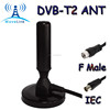 Factory Price Digital UHF VHF Wireless