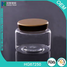 CUTE SHAPE FANCY USE FOR SKIN CARE COSMETICS JAR 250ML