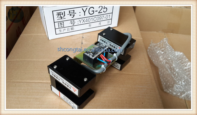elevator photoelectric switch YG-25