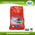 Super cleaning high foam clothes washing powder