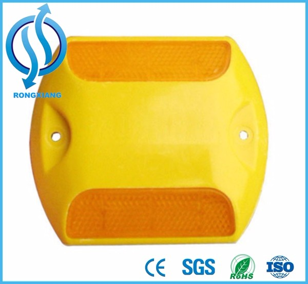 Yellow and White Reflective Plastic Road Stud Reflective Pavement Marker