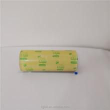 Moisture proof Anti-fog transparency industrial cling wrap