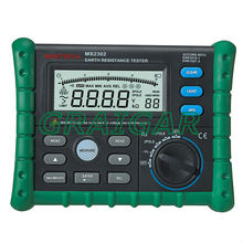 NEW MS2302 Digital Earth Ground Resistance Tester Meter