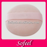 Sofeel short hair pink makeup puff free sample