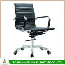 Newest executive office furniture conference chair