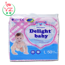 wholesale Price Baby Products Disposable Organic Cotton Baby Diaper make in china